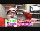 第15位:大人の発達障害 ハコッスver. thumbnail