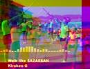 [Terrorbreak/Experimental] Kiraken-G - Walk like SAZAESAN [Dirty Lolis]
