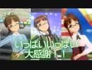 【TC律子】1/8 18:00~ TC律子一斉投票イベント #いっぱいいっぱい投票 告知【支援動画】