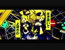 劣等上等/Mi4 Dubstep REMIX feat.RinRen