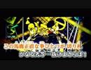 劣等上等/Mi4 Dubstep REMIX Off Vocal