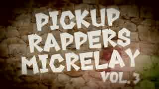 【ニコラップ】Pickup Rappers Micrelay Vol.3【マイクリレー】