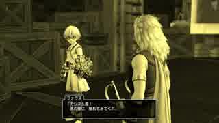[DQX] 一応プレイ動画かも! Ver4.4 メインストーリー「うつろなる花のゆりかごのおはなし国」-17