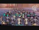 【無双OROCHI3】誰も覚えてない融合世界の戦場で神を嗤う。 Part.9.5