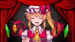 【東方ヴォーカルPV】壊れた人形のマーチ【少女理論観測所公式】