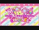 キラッとプリ☆チャン 第21.25話「カードゲームやってみた!」