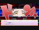 キラッとプリ☆チャン 第21.5話「カードゲームやってみた!」