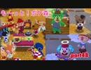 □■も〜っと!ポケ森を実況プレイ part48【クリスマス!】