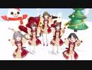 【大崎姉妹誕生祭2018】SNOW FLAKES MEMORIES【MMDシャニマス】