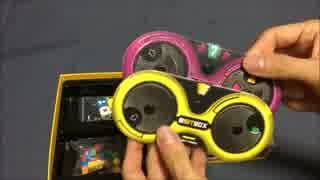 フクハナのボードゲーム紹介 No.313『8BIT BOX(本体のみ)』