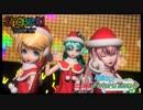 【PS4】初音ミク Project DIVA Future Tone 『shake it!(別モジュール版) PV』