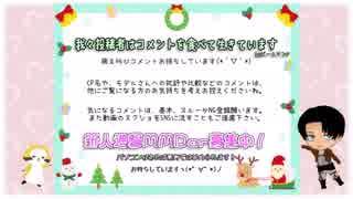 【進撃のMMD】兵長たちで8曲【兵長誕2018】