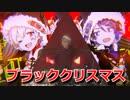 第42位:【After the Rain】ブラッククリスマス 叩いてみた!〔クリタ〕 thumbnail