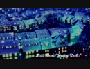 Stille Nacht(邦題:きよしこの夜)/ 紲星あかり