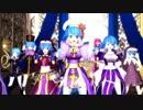 【東方MMD】多々良教会一家で「好き!雪!本気マジック」