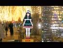 16歳清楚委員長、クリスマスに組曲『ニコニコ動画』を熱唱