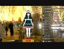 イブにYoutubeで組曲『ニコニコ動画』を歌う月ノ美兎