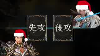 【シャドバ】メリクリチキンドラゴン