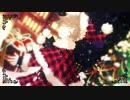 ☪ ベリーメリークリスマス/蒼瀬ふわ【歌ってみた】