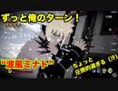 """究極のヒット&アウェイで圧倒!""""波風ミナト""""【シノビストライカー】"""