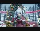 【艦これMMD】クリスマス鹿島でSnow Fairy Story【あやりるさん歌ってみた】
