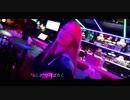【3rd Single】SNSを打ち殺せ! -池袋歌劇団- MusicVideo