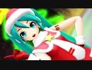 【MMD】 Lap Tap Love サンタのミクさん