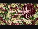 【オリジナル】Merry missing!! / IA & ???【ボカロと歌ってみた】