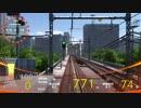 電車でGO!!をプレイしてきた。 Part9-1