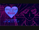 【遊戯王UTAU】遊作でストリーミングハート【UTAU式人力】