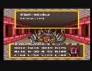 sc^それならオレがナイトガンダム物語 大いなる遺産を初プレイ実況 68