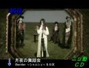 これがホントの決定版!「KOTOKO」オンリーランキングベスト77 77→41
