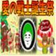 愛の戦士誕生祭&クリスマスパーティー放送!【前編】