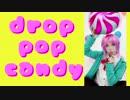 【ヒプノシスマイク】drop pop candy 踊ってみた【コスプレ】