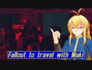 [FO76] マキと旅するFallout76 Part 12 [VOICEROID]