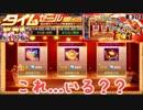 (KOFUMOL ♯303) 最強ハーレム育成計画