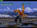Tekken 3 - King