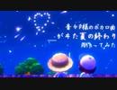 【第13回実況者杯本選】とび森の自由度の活かし方(『_がヰた夏の終わり』PV)【謎部門】