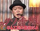 スロじぇくとC #60
