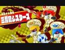 フレンズいっぱい大冒険!『星のカービィ スターアライズ』アナザーディメンションヒーローズ編 実況プレイpart7
