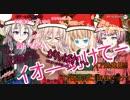 【ARIA劇場】ARIA家の日常第5話【キミが見せた偽りのないその笑顔は・・・】【ニコニコ動画版】