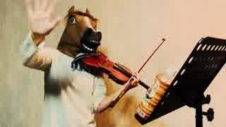 【kyon。】 夕日のバイオリニスト 【弾いて歌ってみた】