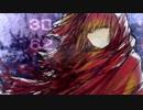 【巡音ルカ】無題:赤【オリジナル】