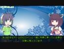 京町セイカのラジオライフ11 with