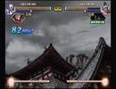戦国BASARA X 連続技支援動画 ~竹中半兵衛編~ その3/5