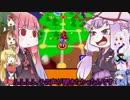 【ドカポンDX】ゆかり達ゎ・・・ズッ友だょ! part24【VOICEROID+実況】