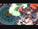 政剣マニフェスティア H3-5 ハード ☆3 マーゴ ソロ