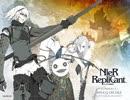 組曲『NieR Replicant』(ヴァイオリン&チェロ&ピアノ) arr.化け猫