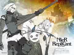 組曲『NieR Replicant』(ヴァイオリン&