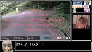 【RTA】ポケモンGO夏の早池峰山山頂攻略07:22:57